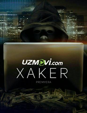 Xakker / хакер