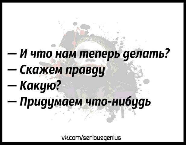 http://images.vfl.ru/ii/1551830470/2494ae19/25653391_m.jpg