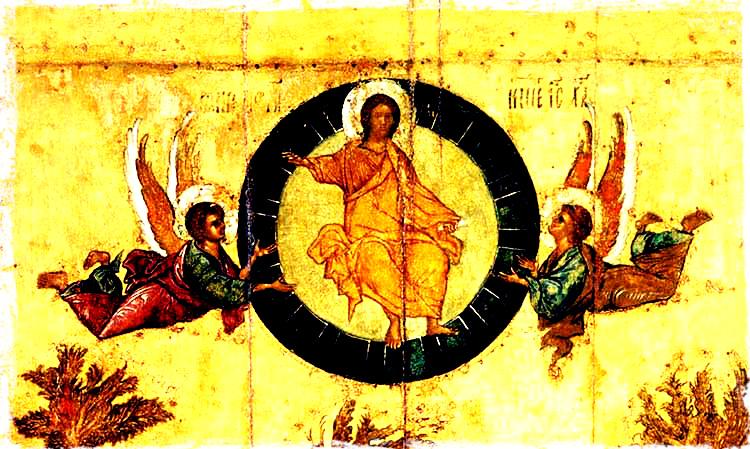ქრისტეს ამაღლება