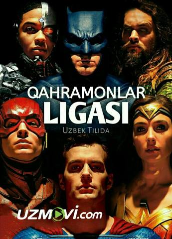 Qahramonlar Ligasi / лига справедливости