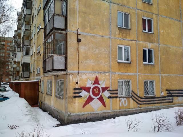 http://images.vfl.ru/ii/1551953296/1d661df3/25669615_m.jpg