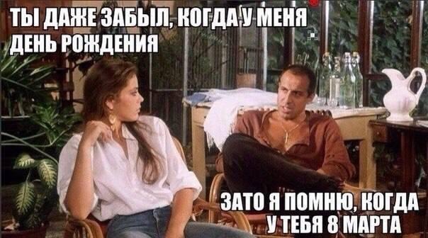 http://images.vfl.ru/ii/1551968806/a07cfedf/25671965_m.jpg