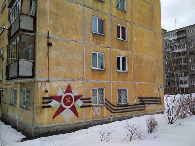 http://images.vfl.ru/ii/1551983536/2c1202fe/25674717_m.jpg