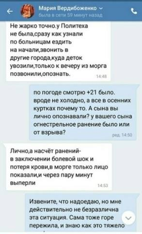 http://images.vfl.ru/ii/1551987724/f2daa9f8/25675540_m.jpg