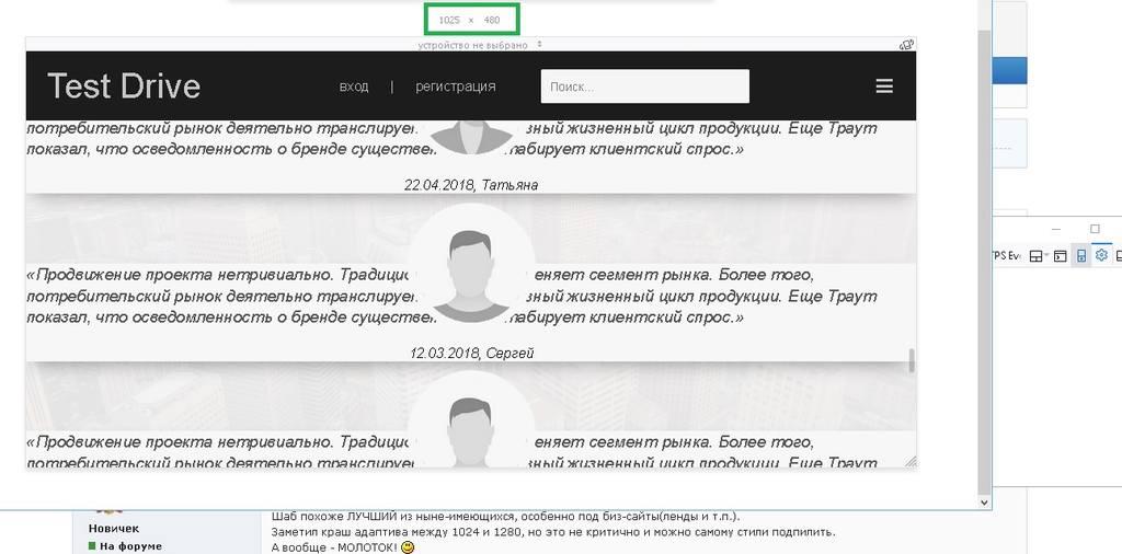http://images.vfl.ru/ii/1552020429/56118638/25677650.jpg