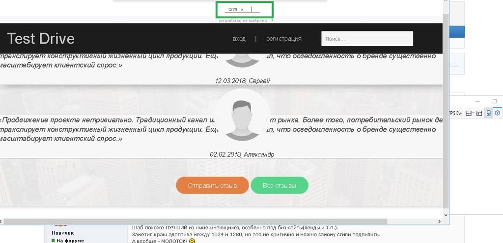 http://images.vfl.ru/ii/1552020429/b5114096/25677651.jpg