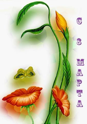 http://images.vfl.ru/ii/1552030679/799d209e/25678798_m.jpg