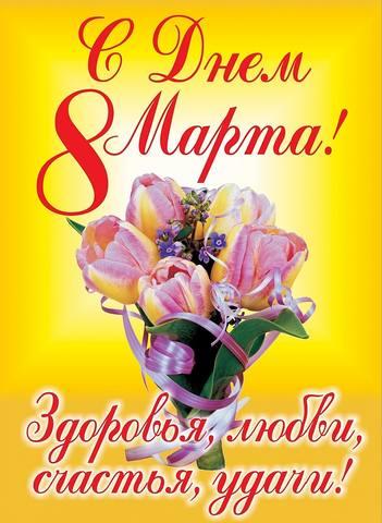http://images.vfl.ru/ii/1552050665/1ec03a60/25682518_m.jpg