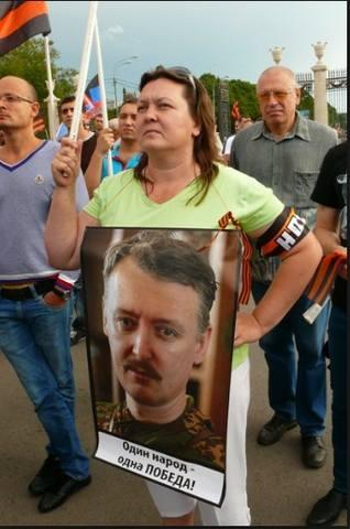 http://images.vfl.ru/ii/1552145090/0da5fa5f/25695930_m.jpg