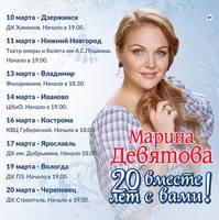 http://images.vfl.ru/ii/1552229266/7b2d1190/25707543_s.jpg