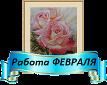 http://images.vfl.ru/ii/1552290406/25c01cdc/25717428_m.png