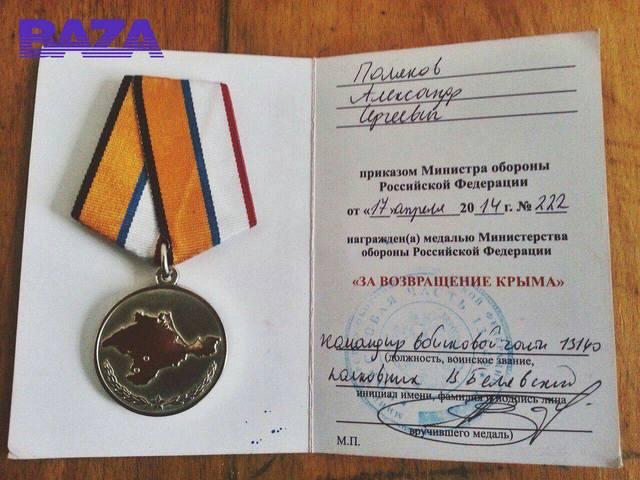 http://images.vfl.ru/ii/1552295703/dea7e312/25718524_m.jpg