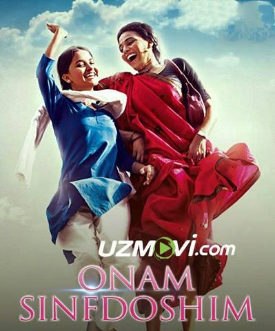 Onam sinfdoshim / Мать и дочь
