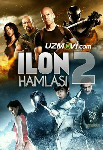 Ilon Hamlasi 2 / бросок кобры 2