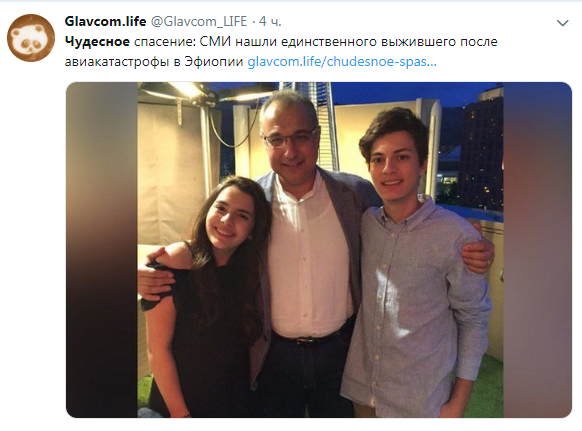 http://images.vfl.ru/ii/1552305418/429b67d1/25720508.png