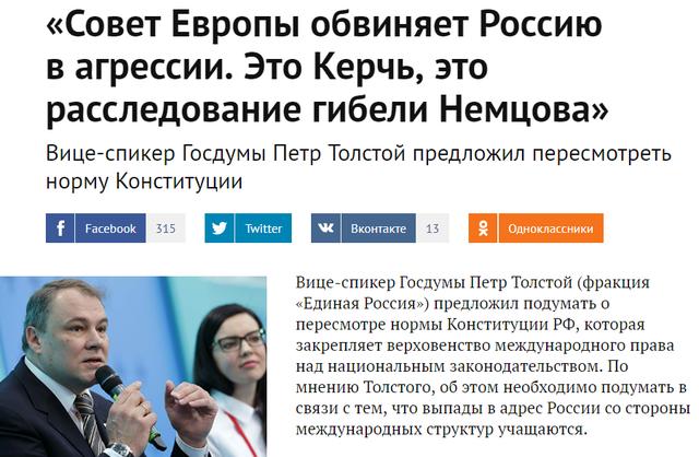 http://images.vfl.ru/ii/1552404922/d736b4c7/25737837_m.png