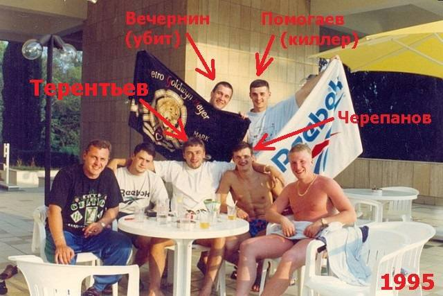 http://images.vfl.ru/ii/1552405308/9f05606c/25737906_m.jpg