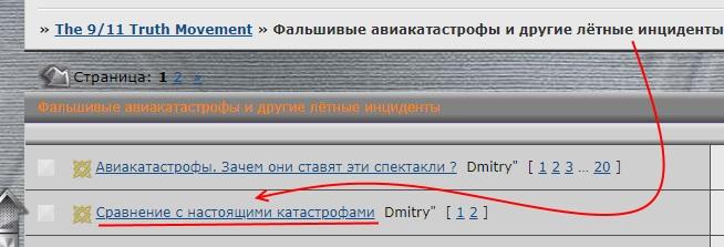 http://images.vfl.ru/ii/1552415672/b3a5b1aa/25740126.jpg