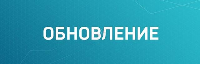 http://images.vfl.ru/ii/1552433345/b380d81c/25742281_m.png