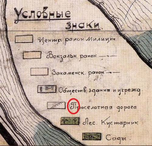 http://images.vfl.ru/ii/1552451561/3ca140c5/25742919_m.jpg