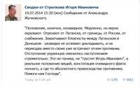 http://images.vfl.ru/ii/1552451762/d87ec2a0/25742931_s.png