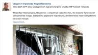 http://images.vfl.ru/ii/1552451828/b50e4a06/25742933_s.png