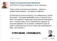 http://images.vfl.ru/ii/1552451853/f1bec2d5/25742937_s.png