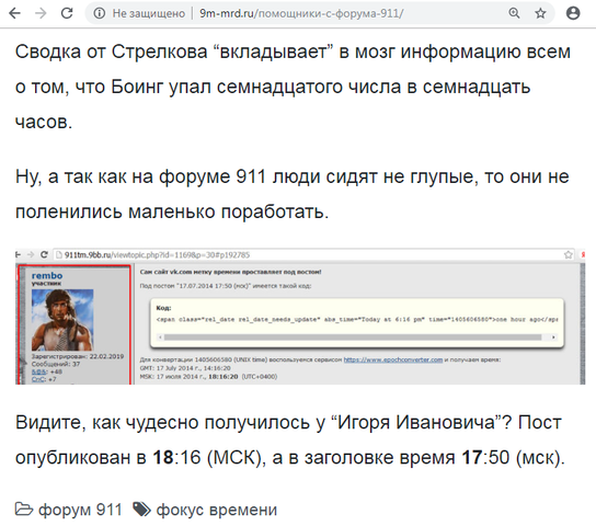 http://images.vfl.ru/ii/1552464568/e1e43d4b/25745301_m.png
