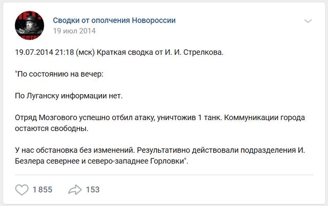 http://images.vfl.ru/ii/1552467780/f0eb6fd9/25745920_m.png