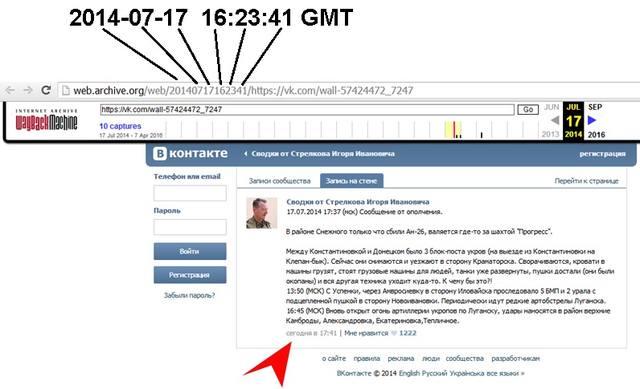 http://images.vfl.ru/ii/1552471103/14210744/25746740_m.jpg