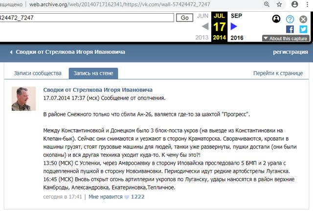 http://images.vfl.ru/ii/1552472808/20bca858/25747077_m.png