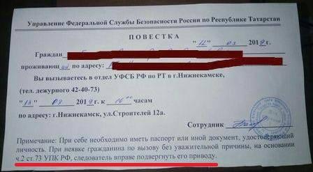 http://images.vfl.ru/ii/1552476001/d5502bc5/25747624_m.jpg