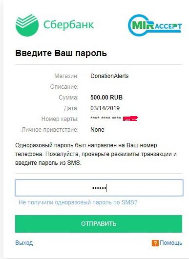 http://images.vfl.ru/ii/1552556212/9202fca0/25760367.jpg