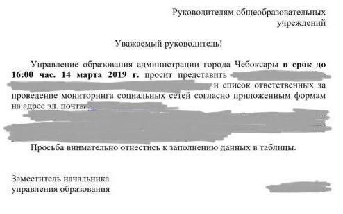 http://images.vfl.ru/ii/1552563471/cb9d5236/25761668_m.jpg