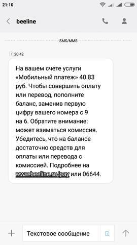 http://images.vfl.ru/ii/1552587608/7ccd3d71/25766331_m.jpg