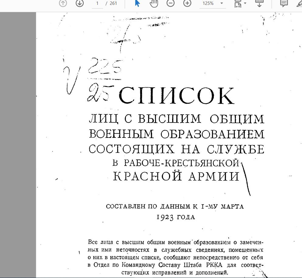 http://images.vfl.ru/ii/1552595049/e60510fa/25768251.png