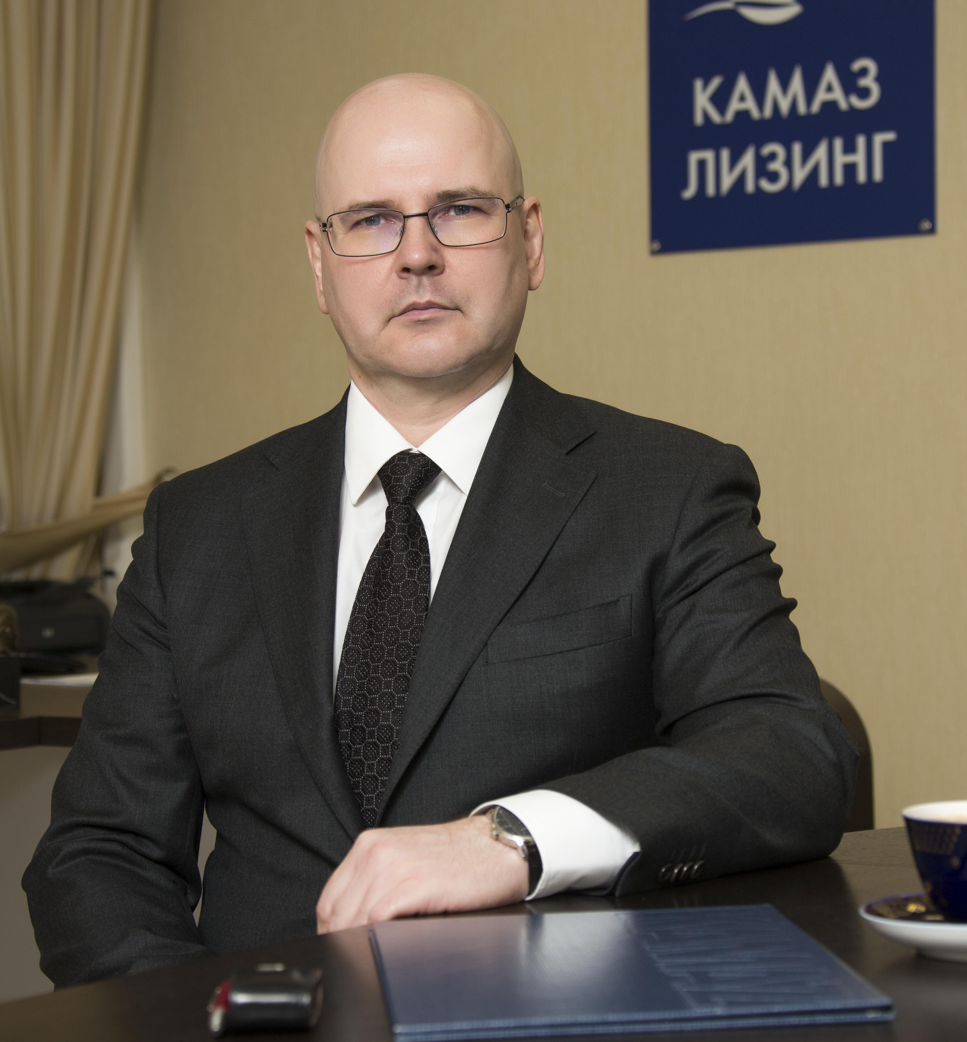 Андрей Гладков, генеральный директор АО «Лизинговая компания «КАМАЗ»