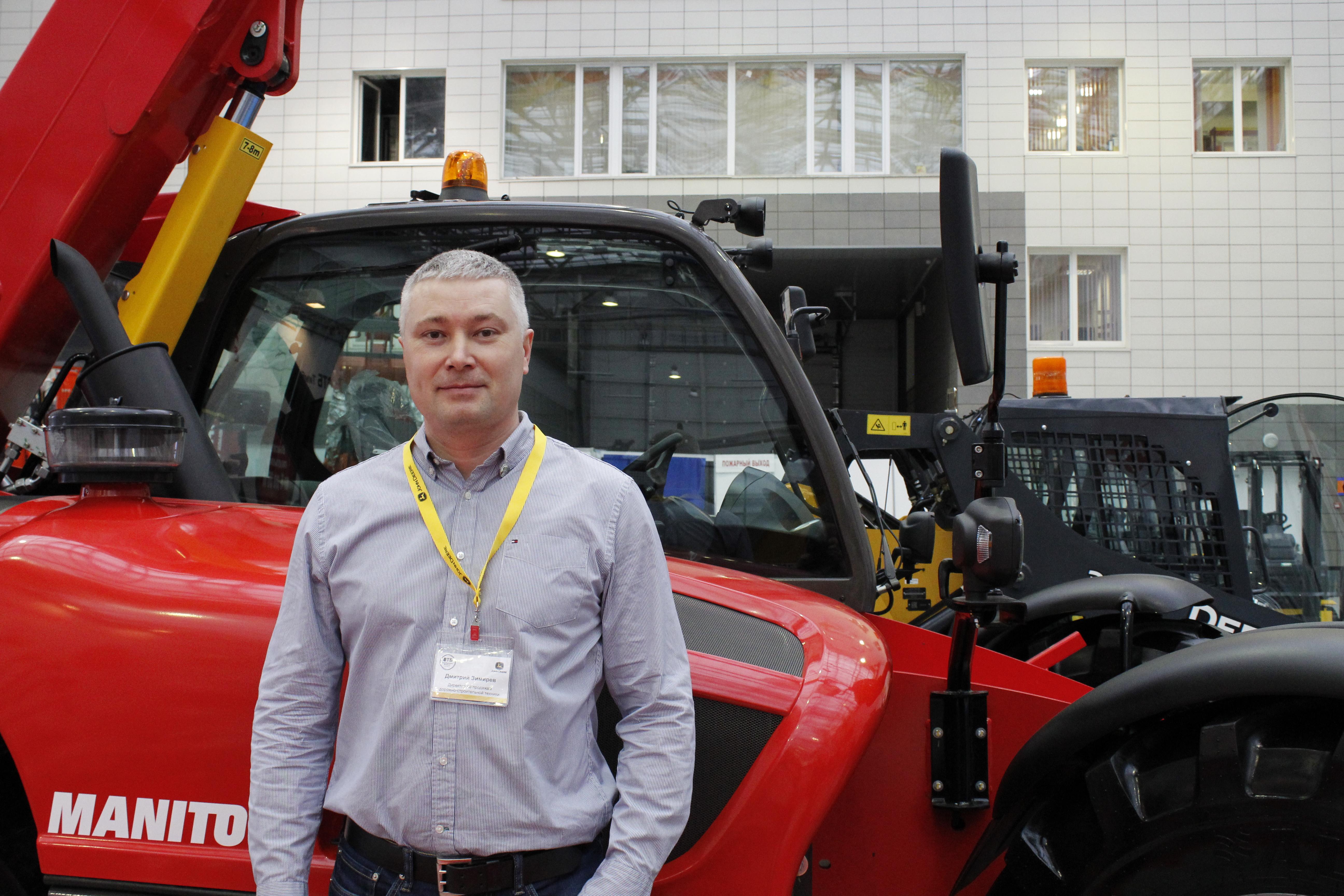 Дмитрий Зимирев, директор по продажам дорожно-строительной техники ООО «Тимбермаш Байкал» (официальный дилер John Deere и Manitou)