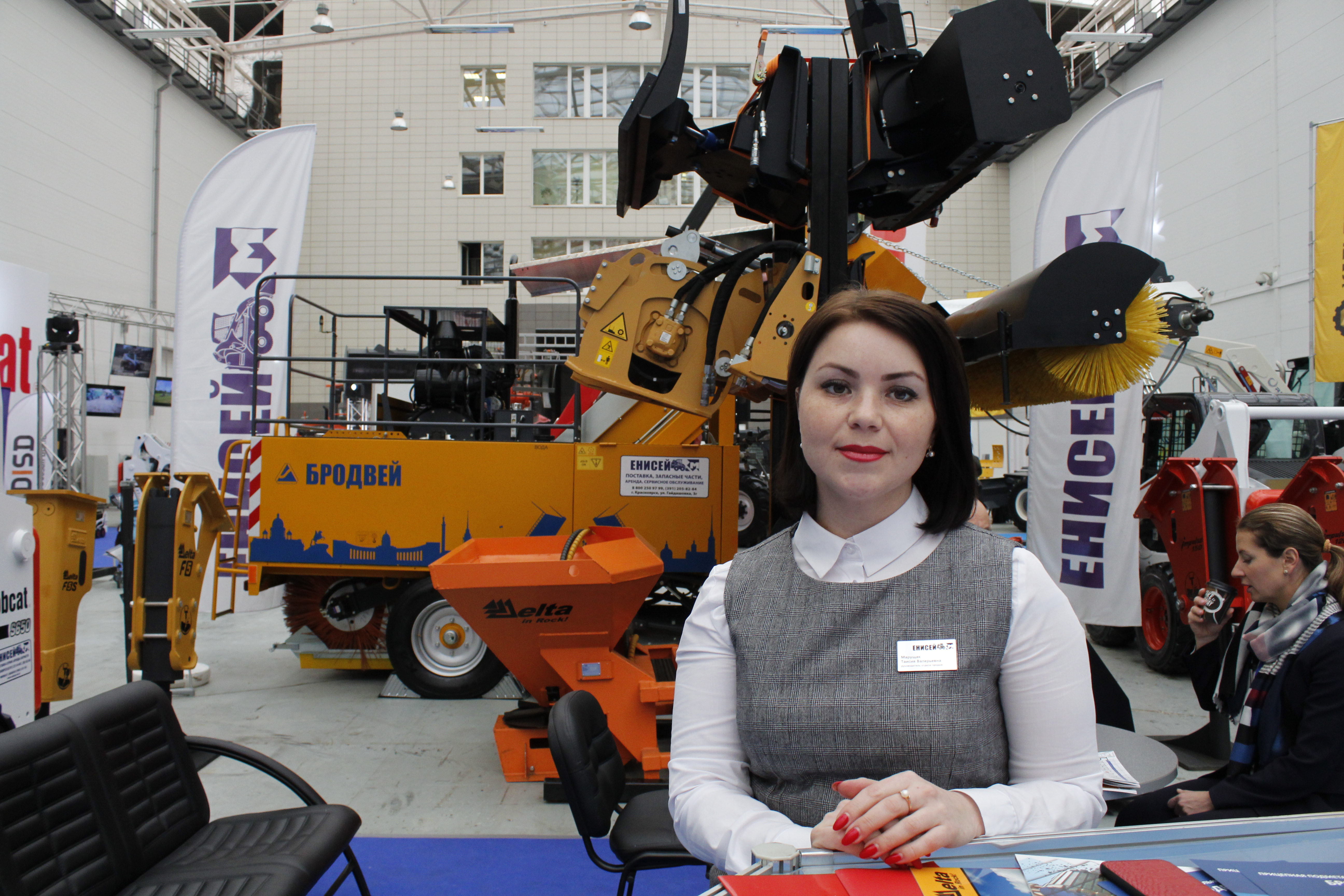 Таисия Марущак, руководитель отдела продаж ООО «Енисей-М» (официальный дилер Hyundai, Komatsu, Tarsus, Bobcat)
