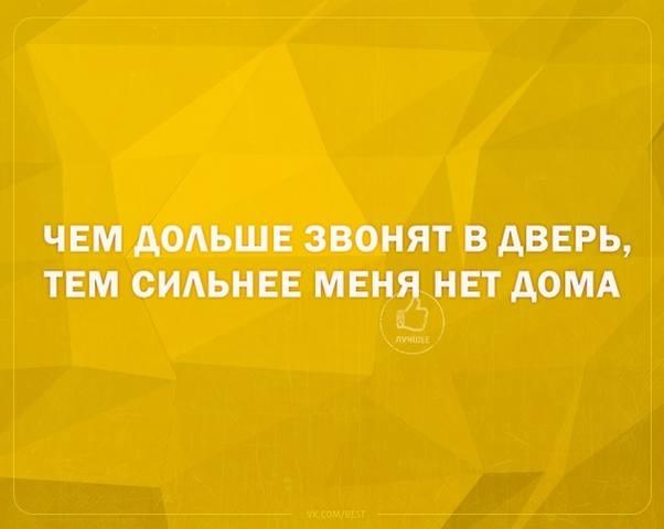 http://images.vfl.ru/ii/1552738261/f57db11e/25786445_m.jpg
