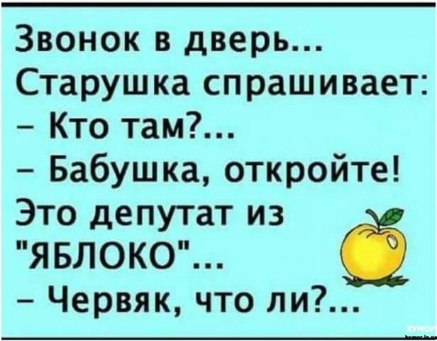 http://images.vfl.ru/ii/1552739122/83f1f6d8/25786612_m.jpg