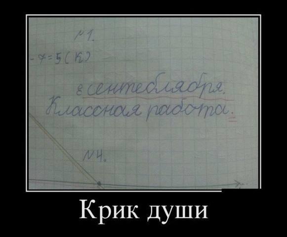http://images.vfl.ru/ii/1552739384/09dfb448/25786647_m.jpg