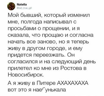 http://images.vfl.ru/ii/1552750571/2d13f28f/25789366.jpg