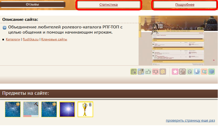 http://images.vfl.ru/ii/1552752709/71d88dd9/25790056.png