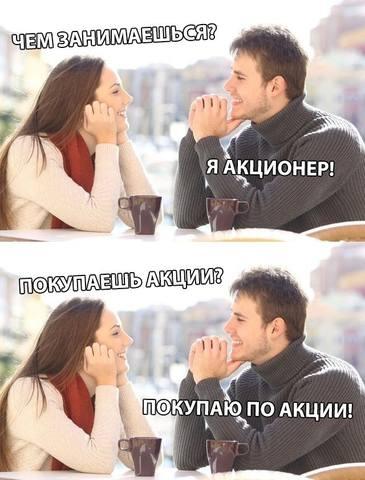 http://images.vfl.ru/ii/1552766108/11403e8f/25793075_m.jpg