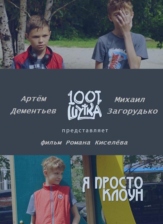 http//images.vfl.ru/ii/1552807293/bf665633/296030.jpg