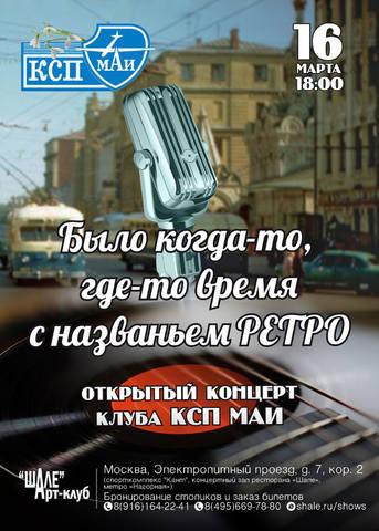 http://images.vfl.ru/ii/1552834767/4293561b/25802570_m.jpg