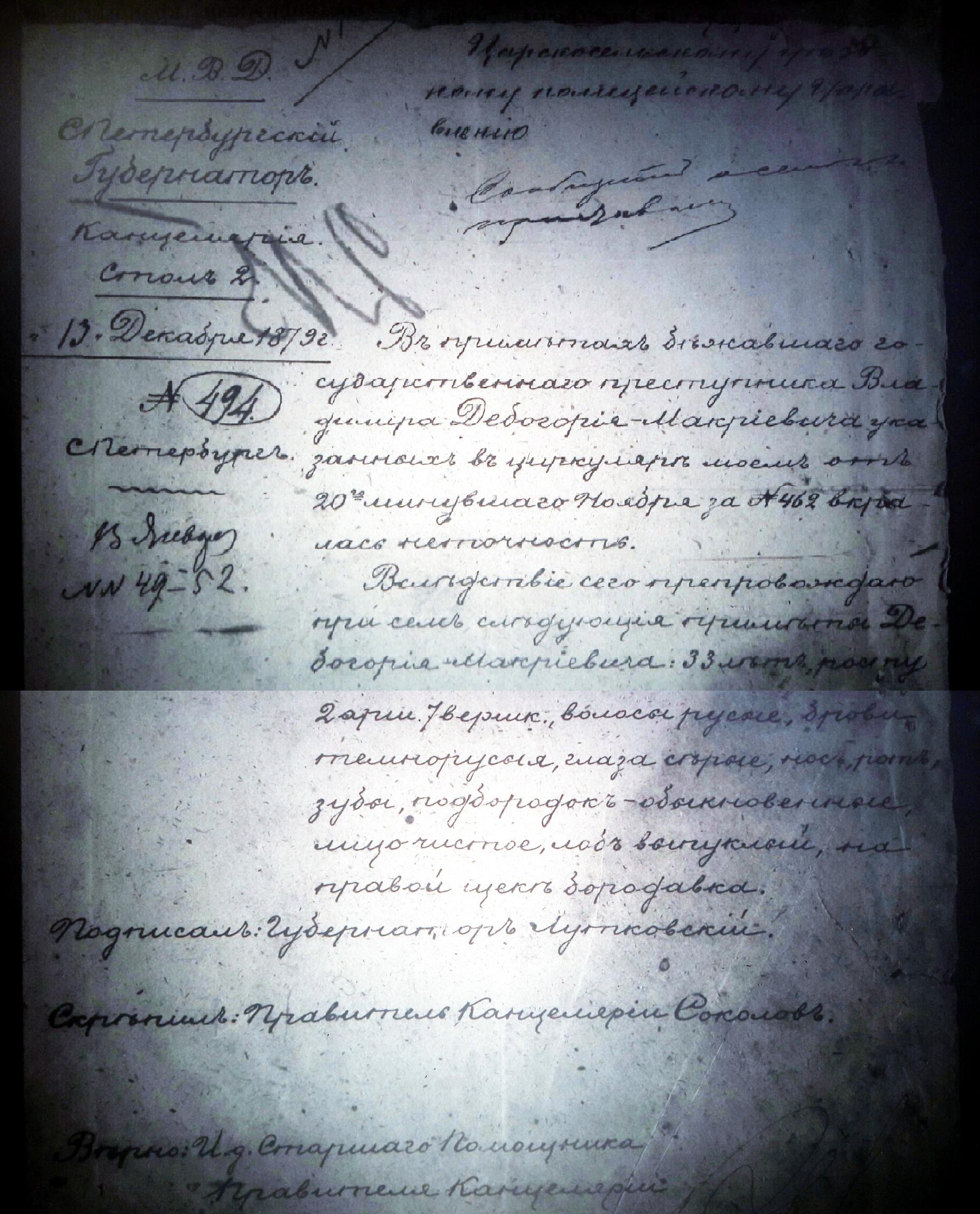 http://images.vfl.ru/ii/1552845861/bdcfca7b/25805614.jpg