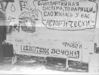 http://images.vfl.ru/ii/1552849844/92c62c64/25806415_s.jpg
