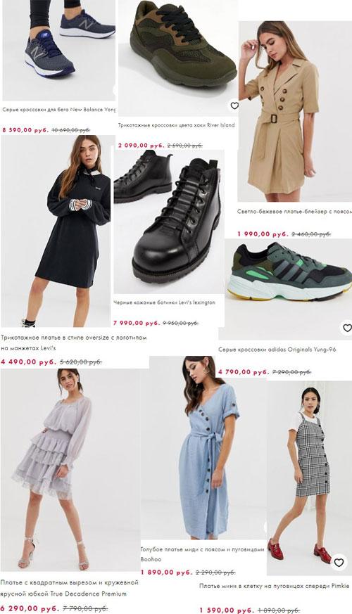 Промокод ASOS. -20% на платья и комбинезоны для женщин и новую обувь для мужчин